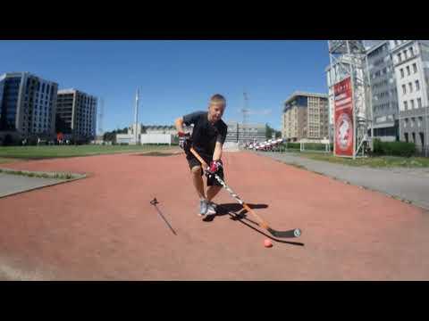 Ситников Мирон 2008 г.р. Дриблинг в движении. Тренировка Коннора Макдэвида. Connor McDavid Training.