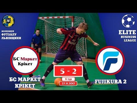БС Маркет-Крікет - Fujikura 2 [Огляд матчу] (Elite Business League. 6 тур)