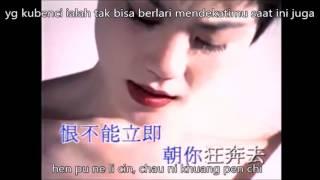 Gambar cover wo yen yi (lirik dan terjemahan)