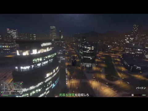gta5 online 極秘貨物集めてみる~We will collect spcial cargo