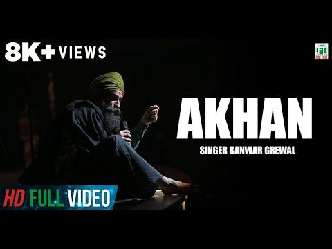 Kanwar Grewal | Brand New Song Akhan | Official Full HD | Latest Punjabi Songs | Finetone