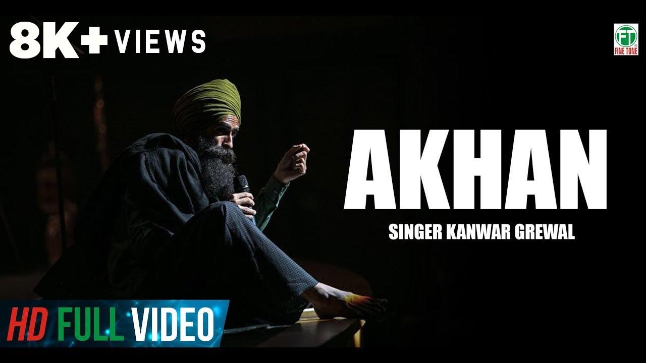 Jogi naath | full songs audio jukebox | kanwar grewal youtube.