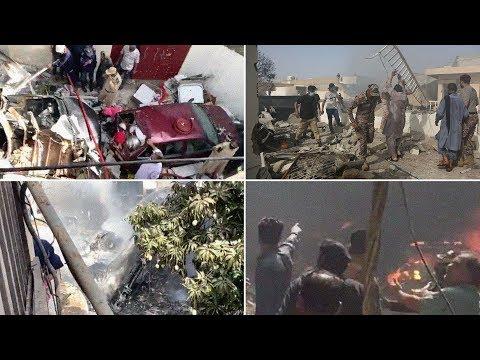 Погибли все. Рухнул на жилые дома. Все подробности крушения самолёта в Пакистане