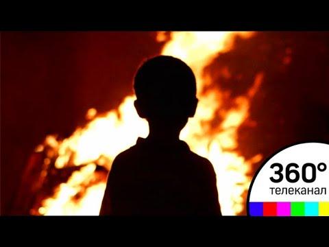 Пожар в кемеровском