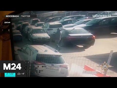 """""""Московский патруль"""": задержан подозреваемый в серии угонов - Москва 24"""