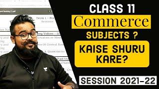 Class 11 Commerce Term 1 | Subjects | Economics | Accounts | Business | Commerce king screenshot 1