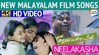 Neelakasha   Latest Malayalam Movie Songs 2017   Ente Kallu Pencil   New Release Movie Songs