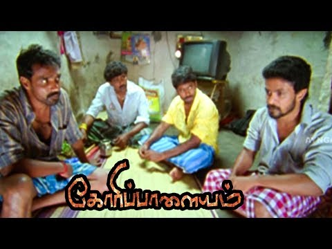 Goripalayam | Goripalayam Emotional scenes | Tamil best emotional scenes | Emotional clips: Goripalayam | Goripalayam full movie scenes | Goripalayam scenes | Goripalayam full movie | Goripalayam movie | Goripalayam is an Indian Tamil-language drama film written and directed by Mayandi Kudumbathar fame Rasu Madhuravan. Goripalayam stars Vikranth, Harish, Ramakrishnan of Kunguma Poovum Konjum Puravum fame, Manivannan's son Raghuvannan and Poongodi in lead roles. Goripalayam is all about Harish, son of a police constable, is tempted to take bad habits seeing his father in his younger days. Harish along with his friends. Ramakrishnan, Raghuvannan and Prakash lead a carefree life involving in petty crimes.Unfortunately they hold responsibility in the death of Ravimaria's sister. In a bid to take revenge on them, Ravimaria hires a contract killer Vikranth, who is in the business only to educate his young brother. Whats happens after this forms the climax.  Directed by          Rasu Madhuravan  Produced by          Michael Rayappan  Written by          Rasu Madhuravan  Starring                  Harish, Vikranth, Ramakrishnan, Raghuvannan  Music by                 Sabesh-Murali  Cinematography  Bala Bharani  Production company                 Global Infotainment  Facebook - https://www.facebook.com/ayngaran/ Twitter - https://twitter.com/AyngaranIntl YouTube - https://youtube.com/Ayngaran