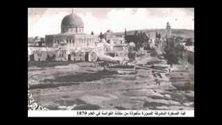 Toptan Sarilalim Yuce Kuran` a (Mescid-i Aksa) (ilahi)