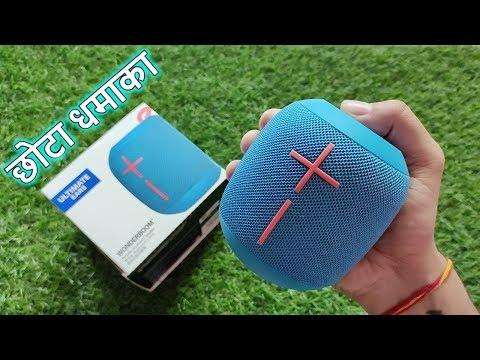 Ultimate Ears Wonderboom Portable Bluetooth Speaker | UNBOXING & REVIEW | IPX7 Waterproof | Under 5k