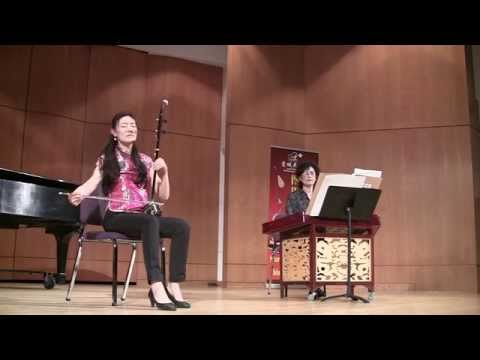 Erhu Recital in Muttart Hall
