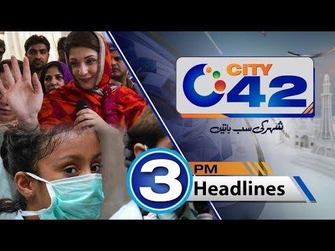 News Headlines   3:00 PM   19 January 2018   City 42