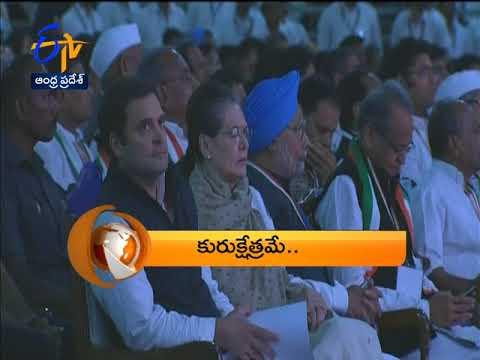 Andhra Pradesh   18th March 2018   360   8 PM   News Headlines