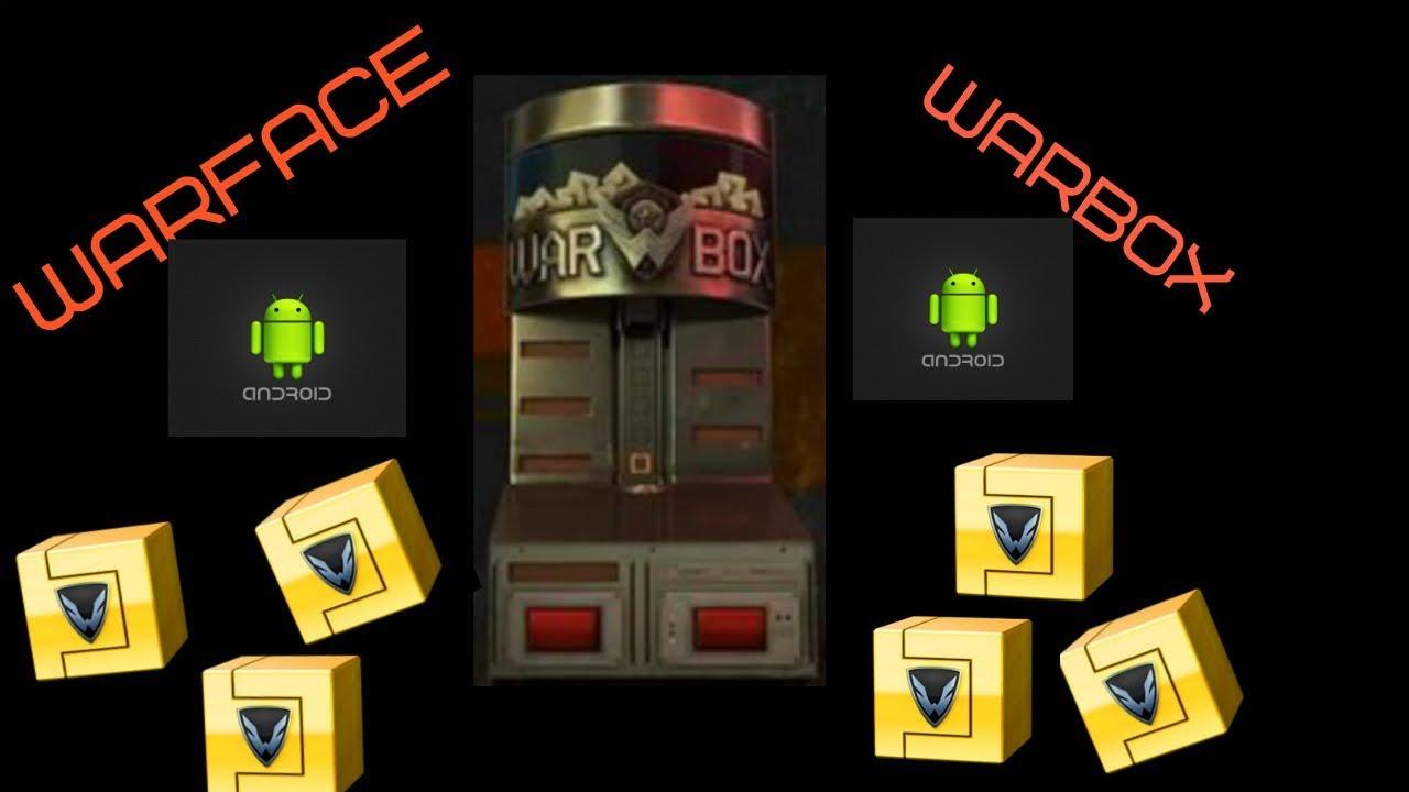 симулятор открытия кейсов в warface