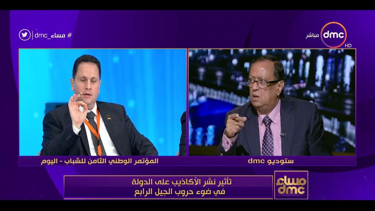 dmc:محمود علم الدين : آخر إحصائية اتعلمت من إيبسوس تقول ان المصريين اكثر شعوب العالم بتصديق ال fake news