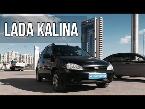 | Как выбирать калину? Авто Обзор на Ладу Калину Lada Kalina за 200К |