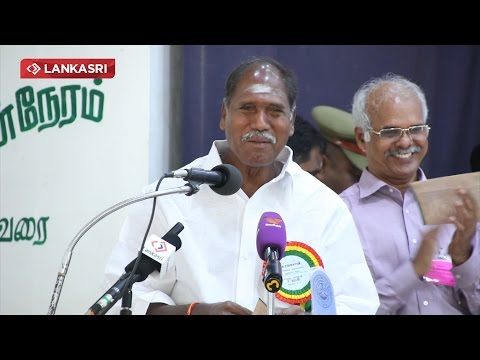 Pondicherry CM N. Rangasamy and Parivendhar in International Tamil Cultural Conference