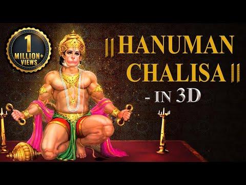 Hanuman Chalisa | Jai Hanuman Gyan Gun Sagar | HD Video