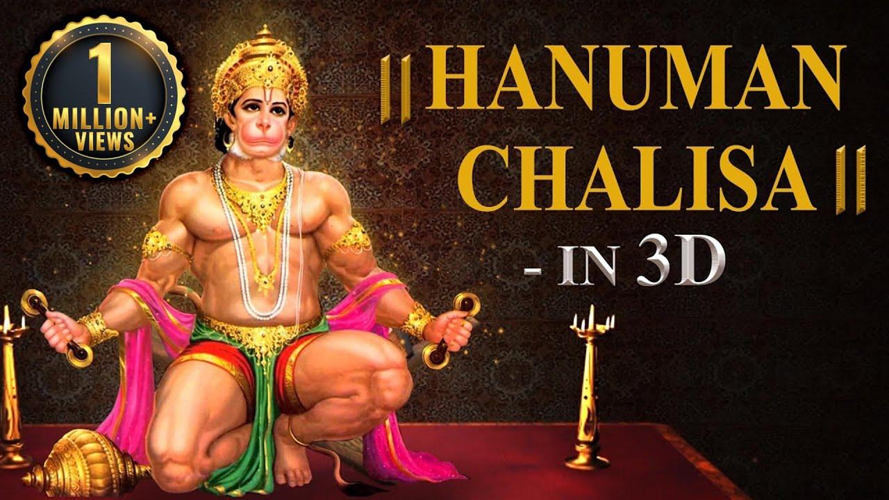 Hanuman Chalisa Jai Hanuman Gyan Gun Sagar Hd Video Youtube