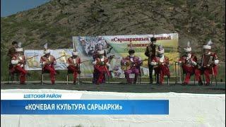 Вечерние новости Карагандинской области 22 июня