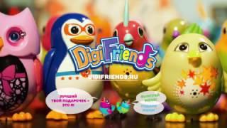 DigiFriends: рэп-баттл нескучных пташек + КОНКУРС!