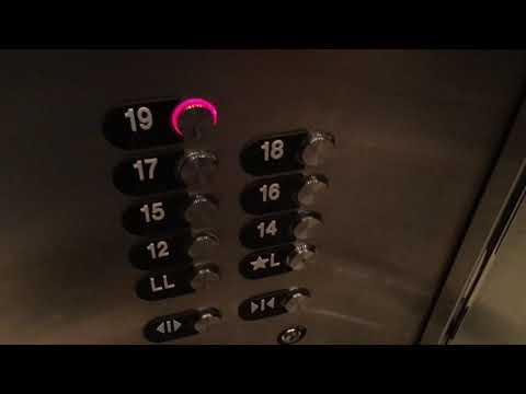 Fast Talking Otis Elevators, Hilton Hotel, Orlando, FL
