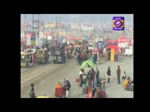 Kumbh Darshan  ।। कुम्भ दर्शन 04.02.2019