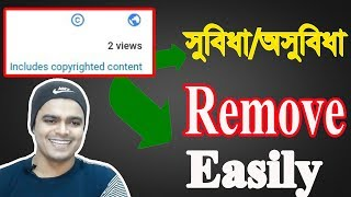 How To Remove Including Copyright Content From YouTube Channel Without Deleting Videos