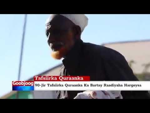 """Oday 90-Jira Tafsiirka Qur""""aanka Dhameeyay 15 jeer Idaacada Radio  Hargeisa"""