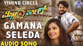 Gamana Seleda | Vishnu Circle New Kannada Movie | Nakul Abhyankar | Kannada Songs | Akash Audio