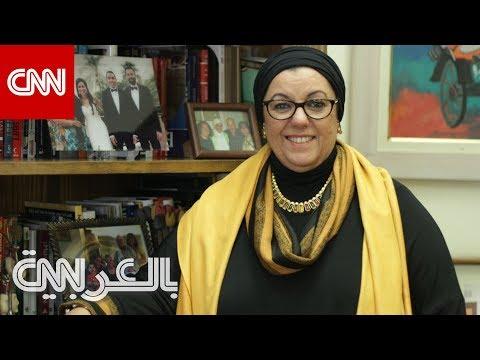 نصائح من سيدة الأعمال المصرية نيفين الطاهري  - نشر قبل 2 ساعة