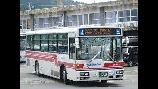 西鉄バス(那珂川9376:西鉄那珂川営業所→西鉄那珂川営業所)