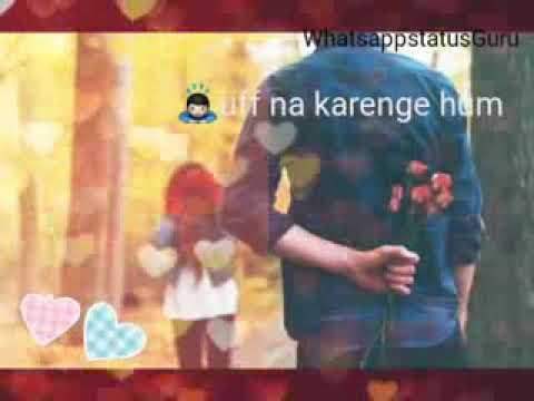 WhatsApp State Jao Le Jao Neend Meri Uff Na Karenge Hum 2017