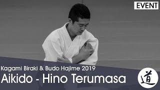 Aikido Demonstration - Hino Terumasa - Kagamibiraki 2019 - 3/4