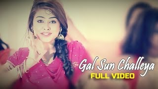 Rupali - Gal Sun Challeya | Money Spinner | Latest Punjabi Video 2015 Mp3