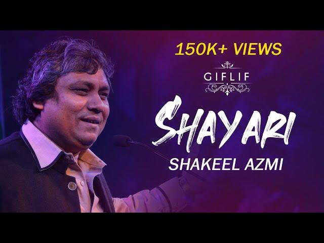 Shakeel Azmi | Shayari | GIFLIF