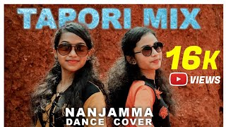 Nanjamma Song Tapori Mix lനഞ്ചിയമ്മ സൂപ്പർ സോങ് | Dance Cover l DJ ANU SKS l Eva Creations