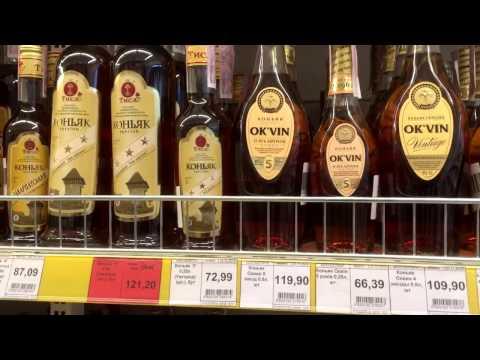 Цена на алкоголь: водка коньяк вино пиво Супермаркет Дигма Украина 04.03.2017 Курс НБУ 1дол=27.09 гр