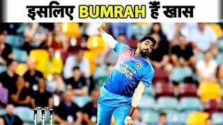 JEFF THOMSON praises BUMRAH for his MATCH WINNING ABILITY | WORLD CUP