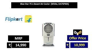 Blue Star 75 L Desert Air Cooler (White, DA75PMA)