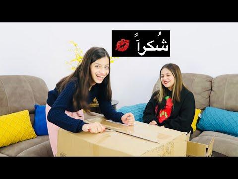 اشترينا اكبر صندوق من النت | ما راح تتوقعوا شو لقينا فيه