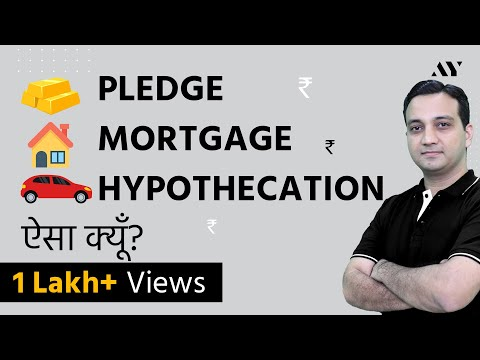Pledge vs Hypothecation vs Mortgage - Explained in Hindi