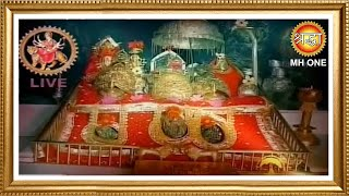 LIVE Maa Vaishno Devi Aarti from Bhawan    माता वैष्णो देवी आरती   