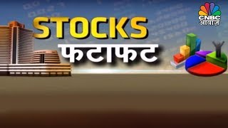 Prakash Gaba's View On Top Stocks|  Sauda Aapka