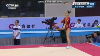 Mao Yi FX TF CHN Nationals 2016