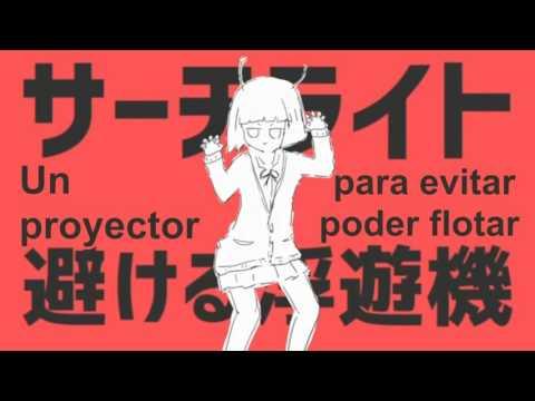 【un:c ft. NayutalieN】Alien Alien【Sub español】