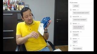 видео Перчатки спилковые комбинированные