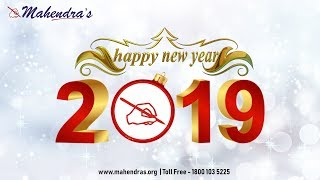 """✨🎉Mahendras Wishes You All A Very """" HAPPY NEW YEAR 2019"""" 🎉✨"""