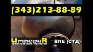 Подогреватель паровой емкостный(Подогреватель паровой емкостный., 2014-03-05T06:44:42.000Z)