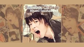 Hitomi Takahashi - JET BOY JET GIRL (Audio Only)
